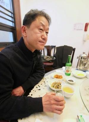 Park Jung-geun