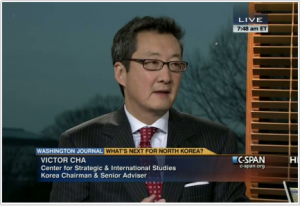 Victor D. Cha at Carnegie