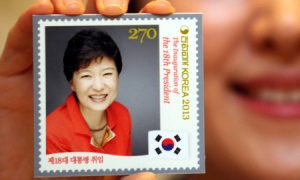 President Park the Second