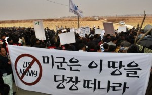 Pyeongtaek Protest