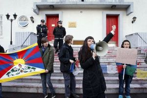 Birgitta_Jonsdottir Leading Protest