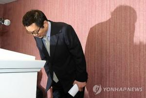 Yoon Chang-jung Apologizes