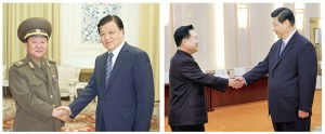 When Xi Met Choe