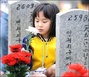 korea memorial day